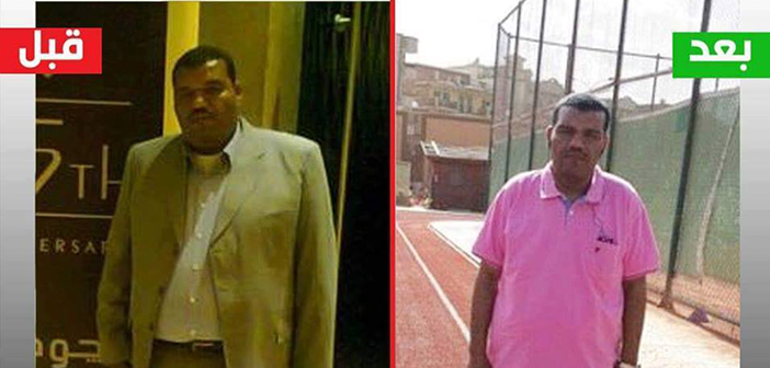 Mr. Ahmed Suleiman lost 43 kilos