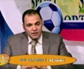 د. خالد يوسف و وصفات للتخلص من الشره للحلويات