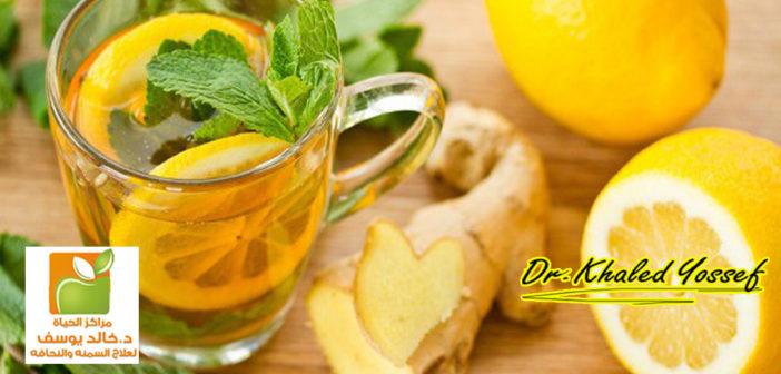 مشروب لذيذ و منعش يخلصك من الدهون