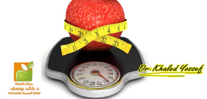 أقوى رجيم للتخلص من مشكلة ثبات الوزن