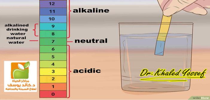 ماذا تعرف عن الماء القلوي و فوائده للجسم