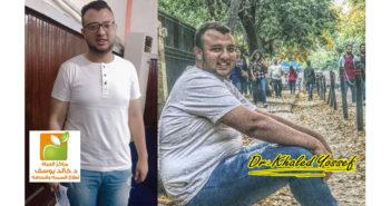قصة نجاح الشاب عبد الرحمن كرم خليل مع الدكتور خالد يوسف