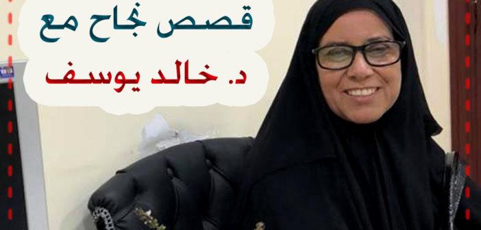 م / عدل عبد العال خست ٣٨ كجم من وزنها
