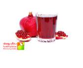 عصير الرمان والفجل الأبيض لعلاج سمنة البطن والأرداف