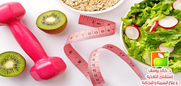 ريجيم متوازن لإنقاص الوزن في الشتاء