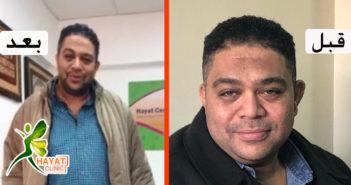 أستاذ أحمد الفولى مبروك على الوزن الجديد (( فيديو))